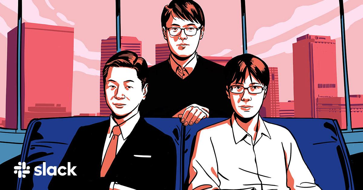 関西でも Slack!地元企業のカルチャー変革事例をご紹介